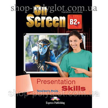 Книга для вчителя On screen B2+ Presentation Skills teacher's Book