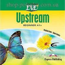 Диск Upstream Beginner DVD