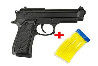Пистолет металлический спринговый ZM 18 (Беретта M 92)