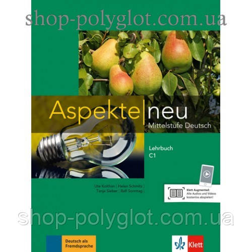 Учебник Aspekte 3 Neu C1 Lehrbuch ohne DVD