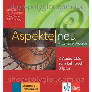 Диски Aspekte 1 Neu B1+ Audio-CDs zum Lehrbuch