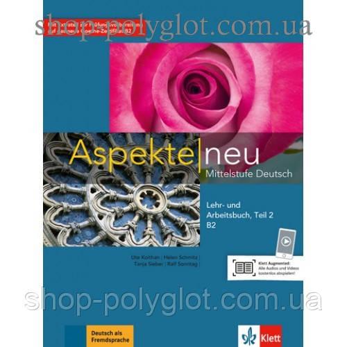Учебник Aspekte 2 Neu B2 Lehr-und Arbeitsbuch, Teil 2+CD
