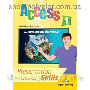 Книга для вчителя Access 1 Presentation Skills teacher's Book