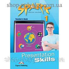 Книга для учителя Spark 1 Presentation Skills Teacher's Book