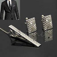 Мужские модные стильные запонки дизайн мода тренд стиль подарок любимому мужчине + ЗАЖИМ