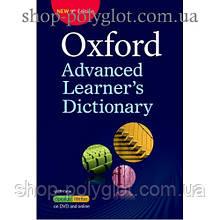 Словарь английского языка Oxford Advanced Learner's Dictionary 9th Ed: Paperback with CD-ROM