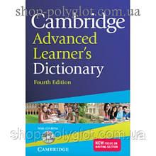Словарь английского языка Cambridge Advanced Learner's Dictionary Fourth edition Paperback with CD-ROM