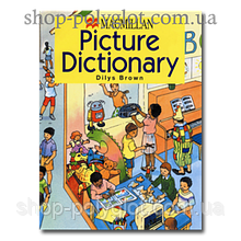 Словарь английского языка Macmillan Picture Dictionary Paperback
