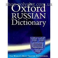 Словарь английского языка Oxford Russian Dictionary New Edition (Hardback)