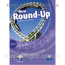 Учебник английского языка New Round-Up Grammar Practice Starter Level Student Book + CD-ROM