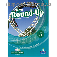 Учебник английского языка New Round-Up Grammar Practice Level 5 Student Book + CD-ROM