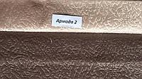Меблева тканина велюр АРМАДА 2 (виробництво Мебтекс)