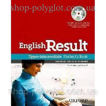 Підручник англійської мови English Result Upper-Intermediate student's Book With Pack DVD