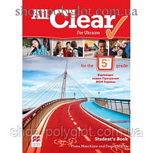 Учебник английского языка All Clear Grade 5 Student's Book