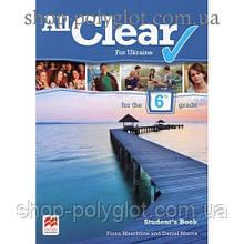 Учебник английского языка All Clear Grade 6 Student's Book