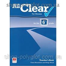 Книга для учителя All Clear Grade 6 Teacher's Book