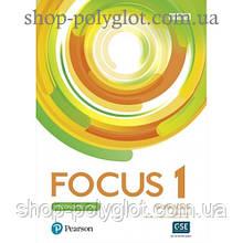Рабочая тетрадь Focus Second Edition 1 Workbook