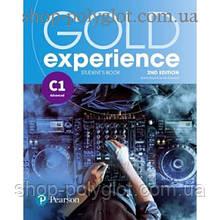 Учебник английского языка Gold Experience Second Edition C1 Student's Book