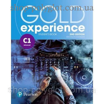 Підручник англійської мови Gold Experience Second Edition C1 student's Book