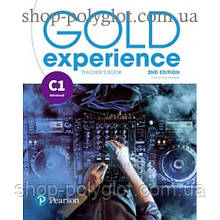 Книга для учителя Gold Experience Second Edition C1 Teacher's Book