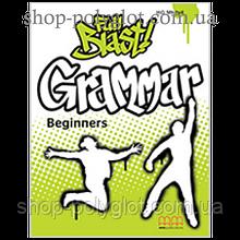 Грамматика английского языка Full Blast 1 Grammar Beginners