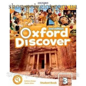 Підручник Oxford Discover (2nd Edition) 3 student's Book Pack