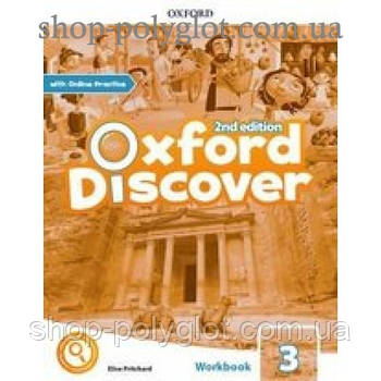 Робочий зошит Oxford Discover (2nd Edition) 3 Workbook with Online Practice