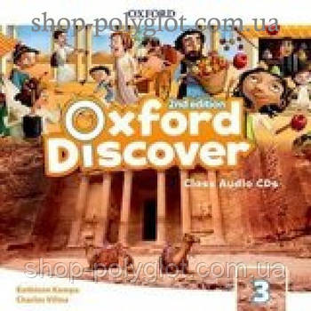 Диски Oxford Discover (2nd Edition) 3 Grammar Class Audio CDs(2)
