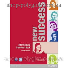 Учебник английского языка New Success Intermediate Students' Book & Active Book Pack