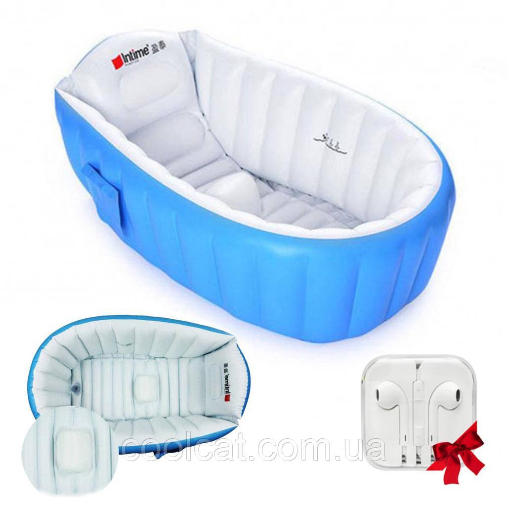 Надувная ванночка (синяя) Intime Baby Bath Tub | Надувной бассейн | Ванна для купания ребенка + ПОДАРОК