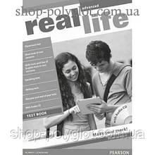 Тесты по английскому языку Real Life Advanced Test Pack