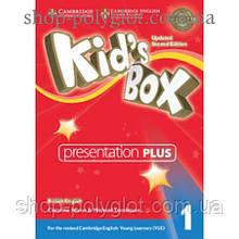 Диск Kid's Box Updated Second Edition 1 Presentation Plus DVD-ROM