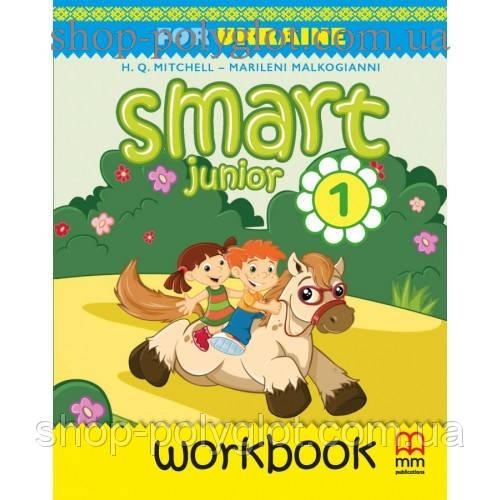 Рабочая тетрадь Smart Junior for Ukraine 1 Workbook with CD-ROM