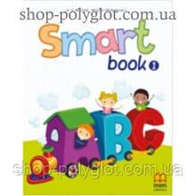 Грамматика английского языка Smart Junior for Ukraine 1 Smart Book