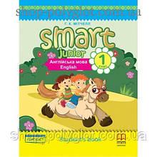 Учебник английского языка Smart Junior for Ukraine 1 Student's Book Hardback