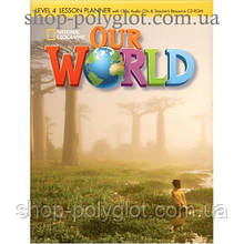 Диск Our World 4 Lesson Planner + Audio CD + Teacher's Resource CD-ROM