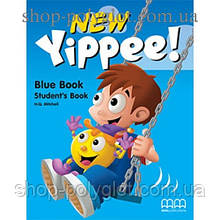 Учебник английского языка Yippee New Blue Student's Book