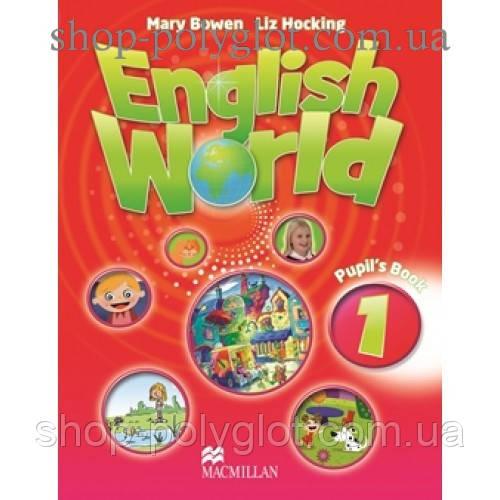 Учебник английского языка English World 1 Pupil's Book with eBook