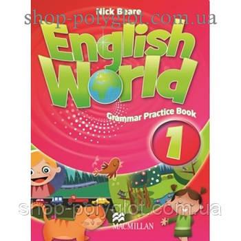 Граматика англійської мови English World 1 Grammar Practice Book