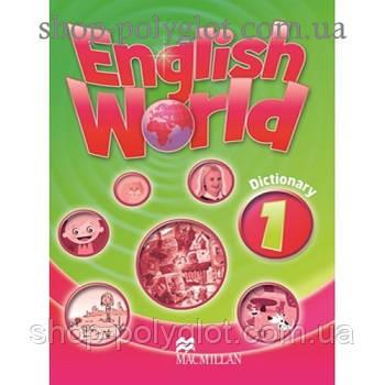 Словник англійської мови English World Dictionary 1