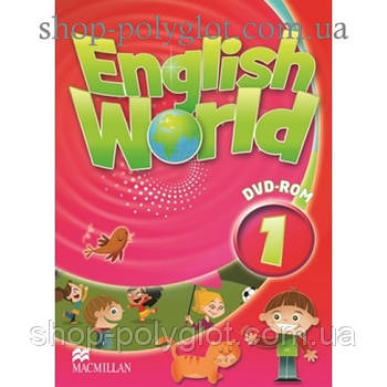 Диск English World 1 DVD-ROM