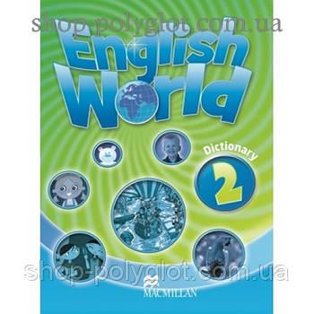 Словник англійської мови English World Dictionary 2