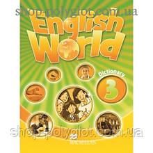 Словарь английского языка English World 3 Dictionary