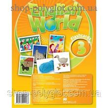 Карточки English World 3 Flashcards