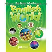 Учебник английского языка English World 4 Pupil's Book with eBook