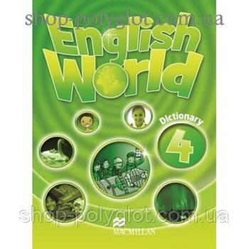 Словник англійської мови English World Dictionary 4
