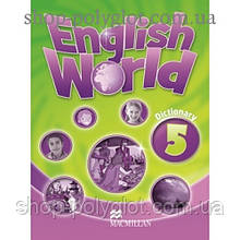 Словарь английского языка English World 5 Dictionary