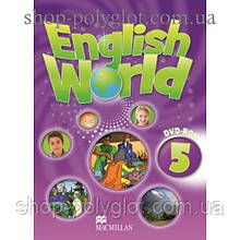 Диск English World 5 DVD-ROM