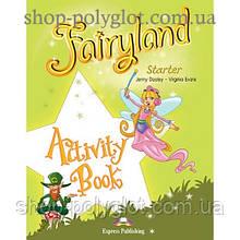 Рабочая тетрадь Fairyland Starter Activity Book
