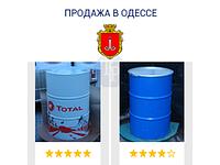 12. Одесса: Покупаем бочки металлические б/у в Одессе и в Одесской области